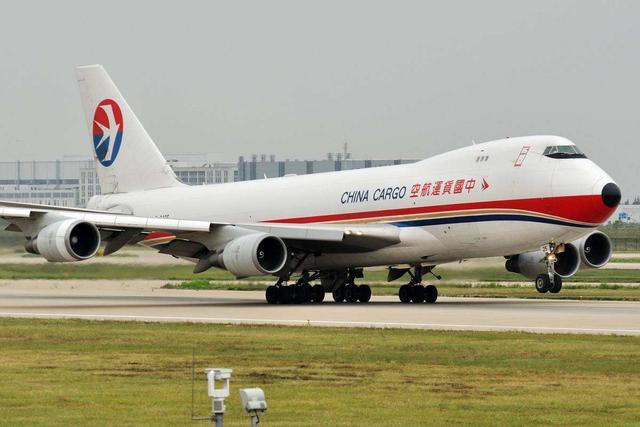 国务院:对疫情期间国际货运航线给予政