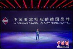 宝沃汽车发布全新品牌战略 两款新SUV上市