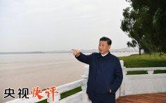 【央视快评】开创黄河流域生态保护和